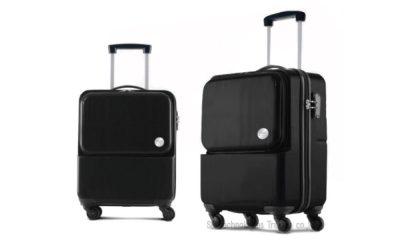 กระเป๋าล้อลาก20นิ้ว4ล้อ(4)