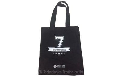 กระเป๋าผ้าแคนวาส(2)