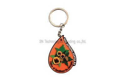 พวงกุญแจยาง(2)