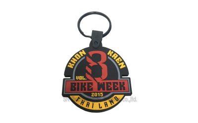 พวงกุญแจยาง(4)