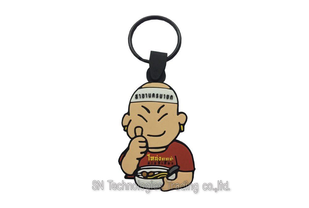 พวงกุญแจยาง(5)