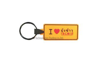 พวงกุญแจยาง(6)