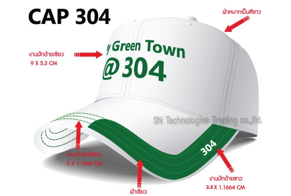 หมวกCAP(1)