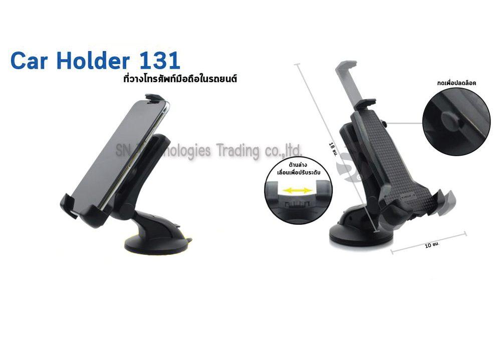 Car Holder 131