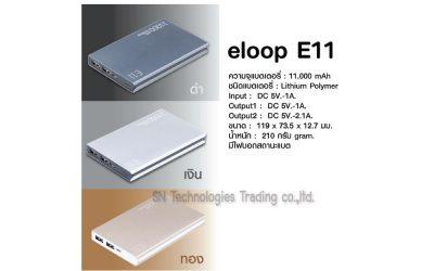 eloop E11 11000 mAh