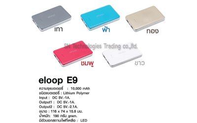 eloop E9 10000 mAh