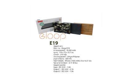 eloop E19 18000 mAh
