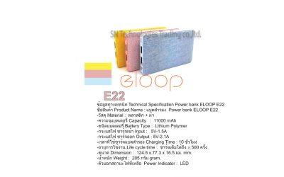 eloop E22 11000 mAh