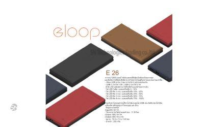 eloop E26 12000 mAh