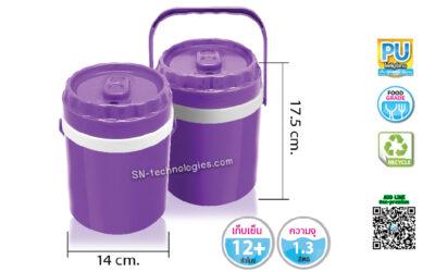 กระติกน้ำ รุ่น Cooler-S21