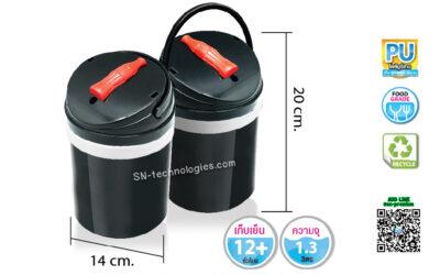 กระติกน้ำ รุ่น Cooler-S22