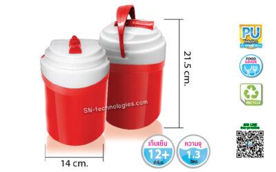 กระติกน้ำ รุ่น Cooler-S25
