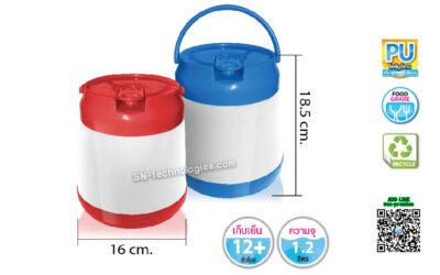 กระติกน้ำ รุ่น Cooler-S28