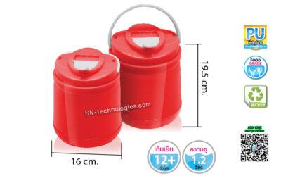 กระติกน้ำ รุ่น Cooler-S29