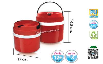 กระติกน้ำ รุ่น Cooler-S37