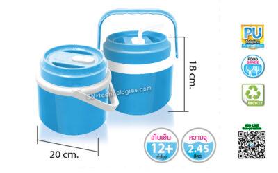 กระติกน้ำ รุ่น Cooler-S51