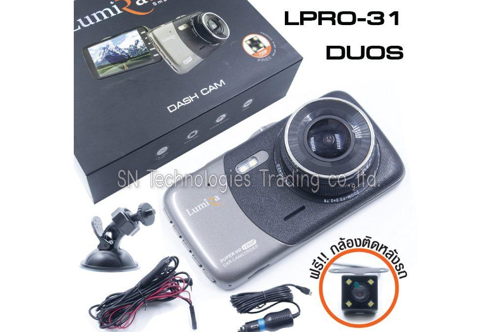 กล้องติดรถยนต์ LUMIRA LPRO-031 DUOS ฟรีกล้องหลัง