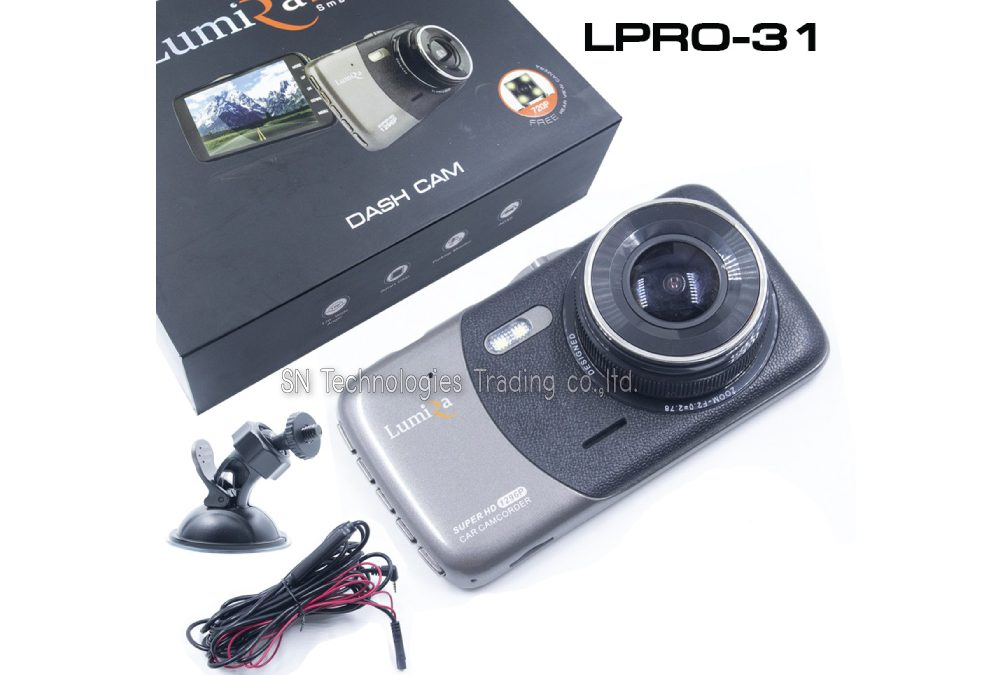 กล้องติดรถยนต์ LUMIRA LPRO-031 ไม่มีกล้องหลัง