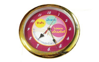 นาฬิกาแขวน 10 นิ้ว ทรงกลม ขอบเคลือบ สีทองเงา (23)