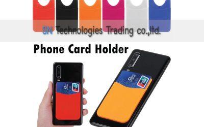 ซิลิโคนติดหลังโทรศัพท์มือถือ (SL-01)