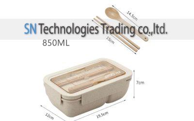 กล่องอาหารฟางข้าวสาลี(No.15)