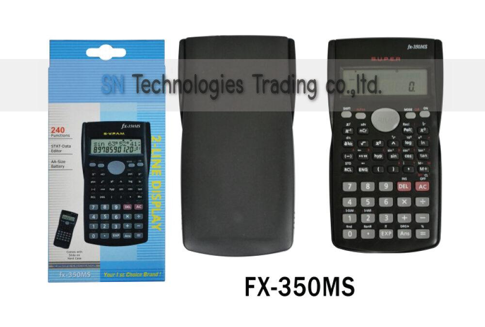 เครื่องคิดเลข FX350MS