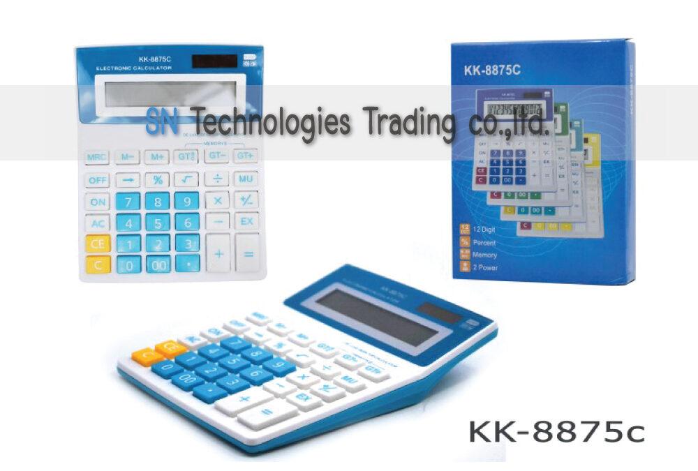 เครื่องคิดเลข KK8875C