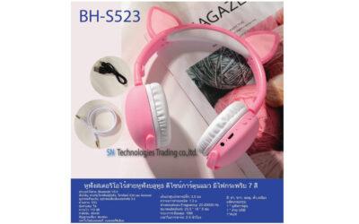 หูฟังแมว บลูทูธไร้สาย 5.0  BHS-523