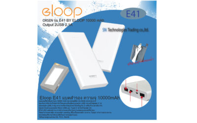 eloop E41 10000 mAh