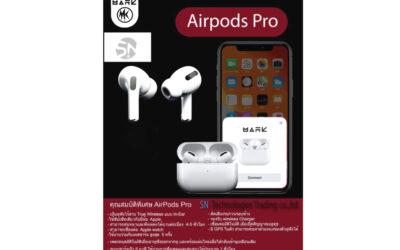 หูฟัง MARK-Aripods-Pro