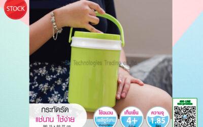 กระติกน้ำ คละสี 1.8 ลิตร (Stock)